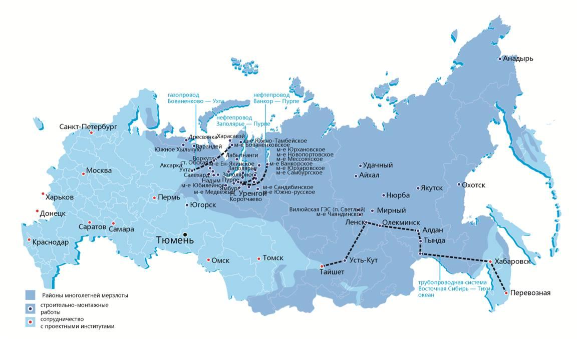 оао тюменское нефтяное объединение москва